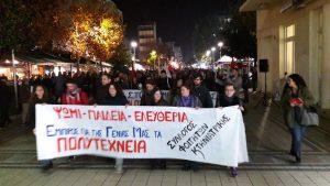karditsa_polytexneio