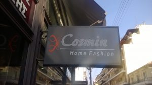 cosmin1