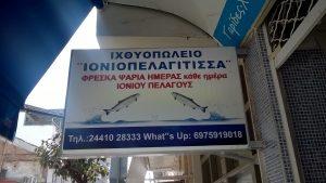 ionopelagitissa1