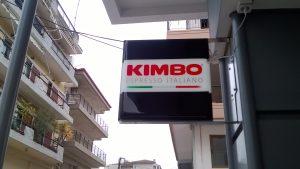 kimbo1