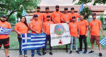 Ποικίλες δράσεις οργανώνουν οι Ρομά χωρίς σύνορα